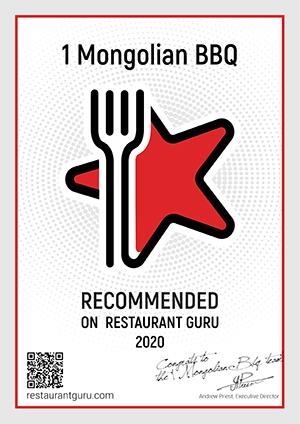 1MongolianBBQ_RestaurantGuru_Certificate_2020