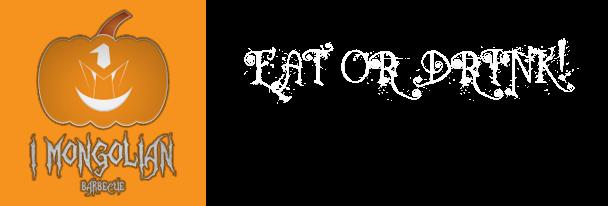 1MONGOLIANBBQ_HALLOWEEN_emboss_header_logo
